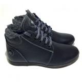 Большой выбор подростковых ботинок