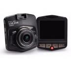Видеорегистратор автомобильный Carcam HP 631