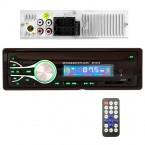 Автомагнитола Car Audio SP - 5215 USB SD
