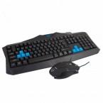 Клавиатура игровая Gemix WC200