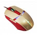 Компьютерная мышь игровая Maxxter G1 (IRON CLAW), 36113