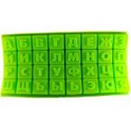 """Форма для выпекания силиконовая """"Алфавит"""" CK 1-430/ 822-10-1 *  38374"""