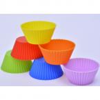 Форма для выпечки Кекс 5 штук арт. 822 - 15А - 2 * 40939