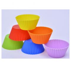 Форма для выпечки Кекс 5 штук