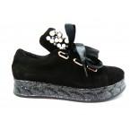 Туфли * Vladeks 1077 черный