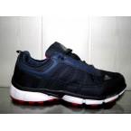 Кроссовки * Adidas  8890-5 синий