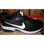 Кроссовки *  Nike 5117-5 черный * 19594