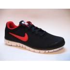 Кроссовки Nike 9324-2