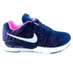 Кроссовки * Nike 6223-3 синий