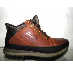 Ботинки Ufopp