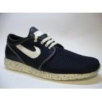 Туфли мужские Adore Nike 81C-0611