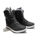 Ботинки подростковые ** Bonote YL 8536-B-1 зимние
