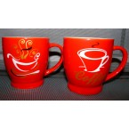 "Чашка Bona di ""Coffe"" 588-134 220 мл *39957"