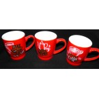 "Чашка Bona di  ""Кофе "" 588-145 ( 330 мл) *39298"