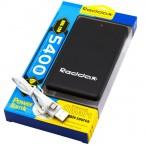 Портативная батарея Power Bank Reddax RDX 200 34498