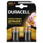 Батарейки Duracell Basic AAA LR03