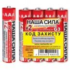 Батарейки Наша Сила Alkaline AAA LR3