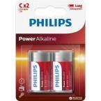 Батарейка Philips Power Alkaline C BLI LR14P2B