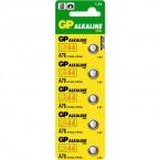 Батарейка GP AG13