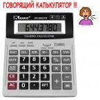 Калькулятор Kenko 8003