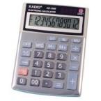 Калькулятор Kadio.. 8876